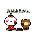 ▶動く!あんこ9☆毎日使えるダジャレ。(個別スタンプ:01)