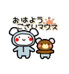 ▶動く!あんこ9☆毎日使えるダジャレ。(個別スタンプ:02)