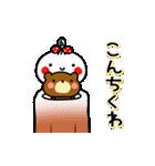 ▶動く!あんこ9☆毎日使えるダジャレ。(個別スタンプ:03)