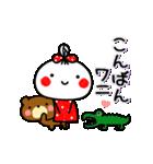 ▶動く!あんこ9☆毎日使えるダジャレ。(個別スタンプ:04)
