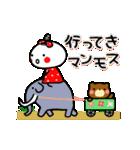 ▶動く!あんこ9☆毎日使えるダジャレ。(個別スタンプ:05)