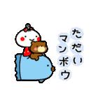 ▶動く!あんこ9☆毎日使えるダジャレ。(個別スタンプ:06)