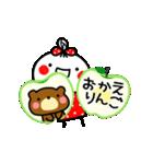 ▶動く!あんこ9☆毎日使えるダジャレ。(個別スタンプ:07)