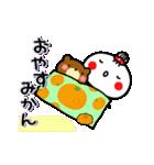 ▶動く!あんこ9☆毎日使えるダジャレ。(個別スタンプ:08)