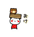 ▶動く!あんこ9☆毎日使えるダジャレ。(個別スタンプ:09)
