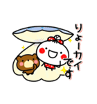 ▶動く!あんこ9☆毎日使えるダジャレ。(個別スタンプ:10)