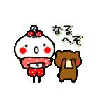 ▶動く!あんこ9☆毎日使えるダジャレ。(個別スタンプ:12)