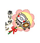 ▶動く!あんこ9☆毎日使えるダジャレ。(個別スタンプ:13)