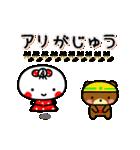 ▶動く!あんこ9☆毎日使えるダジャレ。(個別スタンプ:14)