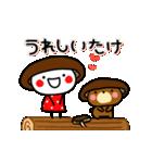 ▶動く!あんこ9☆毎日使えるダジャレ。(個別スタンプ:15)
