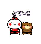 ▶動く!あんこ9☆毎日使えるダジャレ。(個別スタンプ:16)