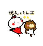 ▶動く!あんこ9☆毎日使えるダジャレ。(個別スタンプ:18)