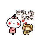 ▶動く!あんこ9☆毎日使えるダジャレ。(個別スタンプ:20)