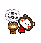 ▶動く!あんこ9☆毎日使えるダジャレ。(個別スタンプ:23)