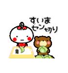 ▶動く!あんこ9☆毎日使えるダジャレ。(個別スタンプ:24)