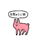 かわいいどうぶつども(個別スタンプ:02)