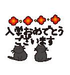 デカ文字黒猫のおめでとう, お祝,気遣stamp(個別スタンプ:02)