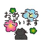 デカ文字黒猫のおめでとう, お祝,気遣stamp(個別スタンプ:03)