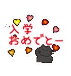 デカ文字黒猫のおめでとう, お祝,気遣stamp(個別スタンプ:04)