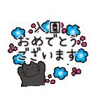 デカ文字黒猫のおめでとう, お祝,気遣stamp(個別スタンプ:05)