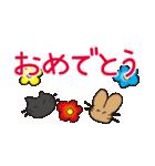 デカ文字黒猫のおめでとう, お祝,気遣stamp(個別スタンプ:06)