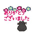 デカ文字黒猫のおめでとう, お祝,気遣stamp(個別スタンプ:07)