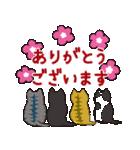 デカ文字黒猫のおめでとう, お祝,気遣stamp(個別スタンプ:08)