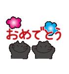 デカ文字黒猫のおめでとう, お祝,気遣stamp(個別スタンプ:09)