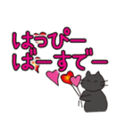デカ文字黒猫のおめでとう, お祝,気遣stamp(個別スタンプ:10)