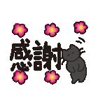 デカ文字黒猫のおめでとう, お祝,気遣stamp(個別スタンプ:11)