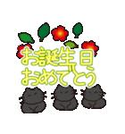 デカ文字黒猫のおめでとう, お祝,気遣stamp(個別スタンプ:12)