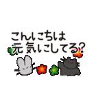 デカ文字黒猫のおめでとう, お祝,気遣stamp(個別スタンプ:13)