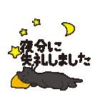 デカ文字黒猫のおめでとう, お祝,気遣stamp(個別スタンプ:15)