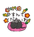 デカ文字黒猫のおめでとう, お祝,気遣stamp(個別スタンプ:17)