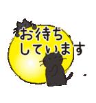 デカ文字黒猫のおめでとう, お祝,気遣stamp(個別スタンプ:18)
