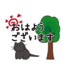 デカ文字黒猫のおめでとう, お祝,気遣stamp(個別スタンプ:19)