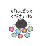 デカ文字黒猫のおめでとう, お祝,気遣stamp(個別スタンプ:22)