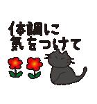 デカ文字黒猫のおめでとう, お祝,気遣stamp(個別スタンプ:23)
