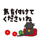 デカ文字黒猫のおめでとう, お祝,気遣stamp(個別スタンプ:27)