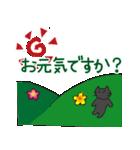 デカ文字黒猫のおめでとう, お祝,気遣stamp(個別スタンプ:29)