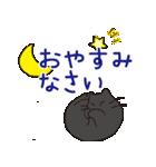 デカ文字黒猫のおめでとう, お祝,気遣stamp(個別スタンプ:31)