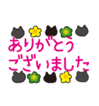 デカ文字黒猫のおめでとう, お祝,気遣stamp(個別スタンプ:32)
