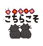 デカ文字黒猫のおめでとう, お祝,気遣stamp(個別スタンプ:33)