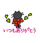 デカ文字黒猫のおめでとう, お祝,気遣stamp(個別スタンプ:34)