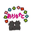 デカ文字黒猫のおめでとう, お祝,気遣stamp(個別スタンプ:35)