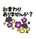 デカ文字黒猫のおめでとう, お祝,気遣stamp(個別スタンプ:36)