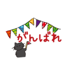 デカ文字黒猫のおめでとう, お祝,気遣stamp(個別スタンプ:39)