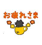 デカ文字黒猫のおめでとう, お祝,気遣stamp(個別スタンプ:40)