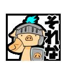 ねとげ豚:新生編(個別スタンプ:01)