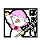 ねとげ豚:新生編(個別スタンプ:02)